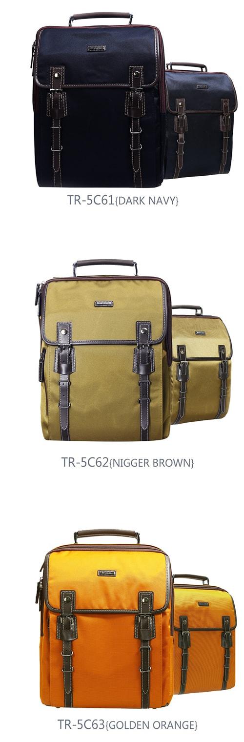 BALO THỜI TRANG TRESETTE TR-5C1 3